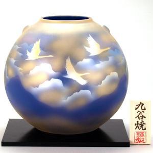 九谷焼 【送料無料】  8号花瓶 雲海鶴|stylence