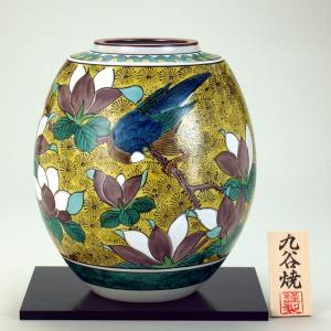 九谷焼 8号花瓶 吉田屋花鳥|stylence