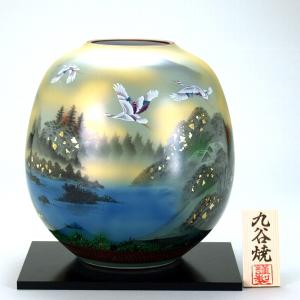 九谷焼 【送料無料】  8号花瓶 金箔鶴山水|stylence
