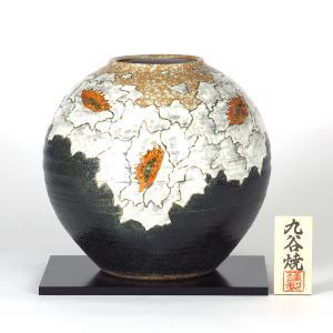 九谷焼 8号花瓶 牡丹 (花台付)|stylence
