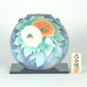 九谷焼 8号花瓶 紅白牡丹 (花台付)|stylence
