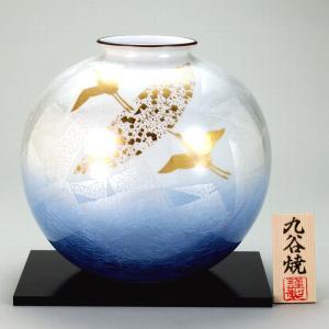 九谷焼 【送料無料】  8号花瓶 銀彩金鶴|stylence
