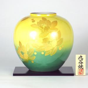 九谷焼 8号花瓶 金箔山茶花 (花台付)|stylence