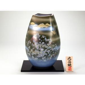 九谷焼 【送料無料】  10号花瓶 オリベかすみ草|stylence