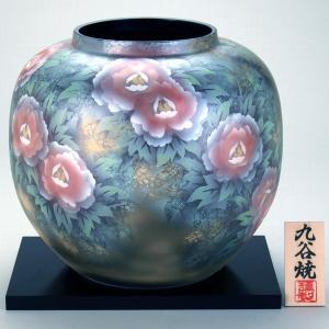 九谷焼 【送料無料】  9号花瓶 牡丹|stylence