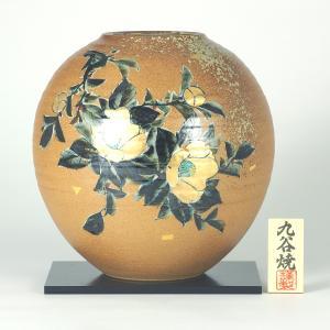 九谷焼 9号花瓶 金箔金山茶花 (花台付)|stylence