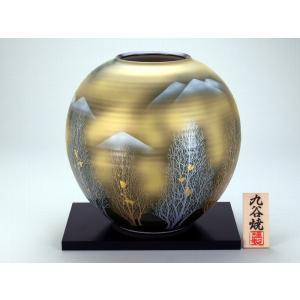九谷焼 【送料無料】  9号花瓶 金箔木立連山|stylence
