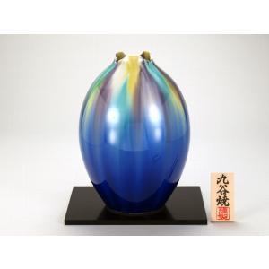 九谷焼 【送料無料】  9号花瓶 釉彩 stylence