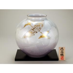 九谷焼 【送料無料】  9号花瓶 銀彩金鶴|stylence