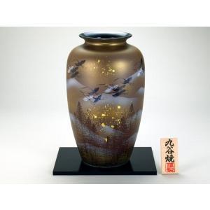 九谷焼 【送料無料】  10号花瓶 金箔木立鶴連山|stylence