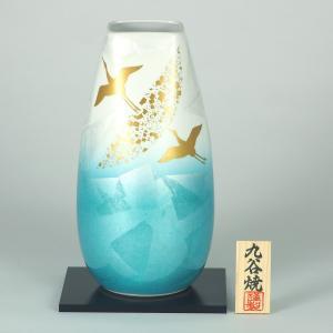 九谷焼 10号花瓶 銀彩金鶴 (花台付)|stylence