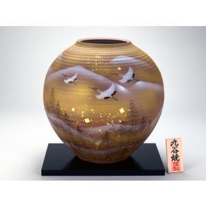 九谷焼 【送料無料】  10号花瓶 金箔鶴木立連山|stylence