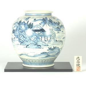 九谷焼 10号花瓶 染付山水 (花台付)|stylence
