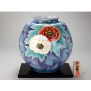 九谷焼 【送料無料】  10号花瓶 紅白牡丹|stylence