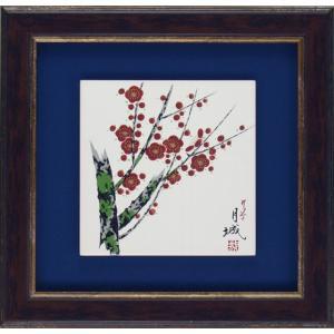 九谷焼 陶額 梅 (ガラス無し)|stylence