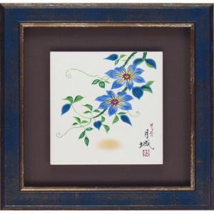 九谷焼 陶額 鉄仙 (ガラス無し)|stylence