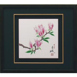 九谷焼 陶額 木蓮の花|stylence