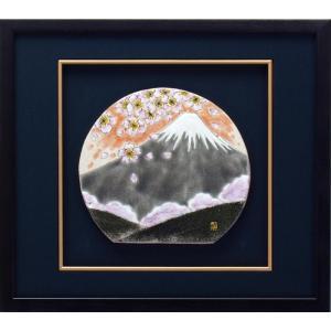 九谷焼 陶額 春の富士|stylence