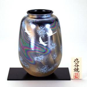 九谷焼 8号ナツメ花瓶 虹鶴|stylence