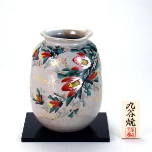 九谷焼 7号ナツメ花瓶 金箔山茶花|stylence