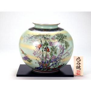 九谷焼 【送料無料】  8号花瓶 竹雉|stylence