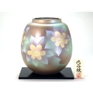 九谷焼 8号花瓶 紫花紋|stylence