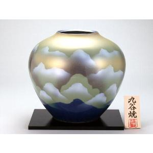 九谷焼 【送料無料】  8号花瓶 銀雲|stylence