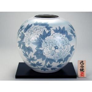 九谷焼 【送料無料】  10号花瓶 吹墨牡丹|stylence