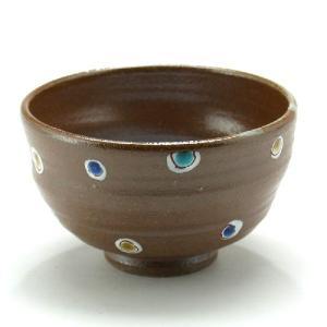 九谷焼 ご飯がくっつきにくい魔法の飯碗 手波丸型 白地水玉|stylence