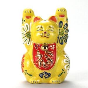 3号福万歳招猫 黄盛|stylence