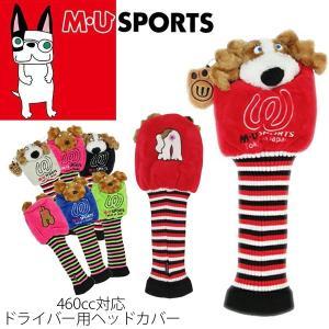 M・U SPORTS 2018年秋冬モデル キャラクターに肉球チャームを付けたドライバー用のヘッドカ...