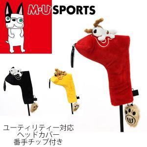 M・U SPORTS MUスポーツ ゴルフ ヘッドカバー ユ...