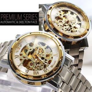 自動巻き 腕時計 メンズ 送料無料 1年保証 フルスケルトン 自動巻き 腕時計 BOX 保証書付き WT-PR 0125 0825|styleon