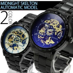 自動巻き 腕時計 メンズ 送料無料 1年保証 全2色 全面 ブラックコーティング 仕上げ ハーフ フルスケルトン 自動巻き 腕時計 BOX 保証書付き WT-PR 0210|styleon