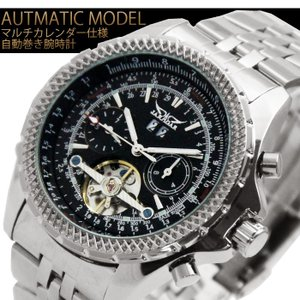 自動巻き 腕時計 メンズ 送料無料 1年保証 全針稼動の本格仕様  マルチカレンダー 自動巻き 腕時計 BOX 保証書付き WT-PR 0206|styleon