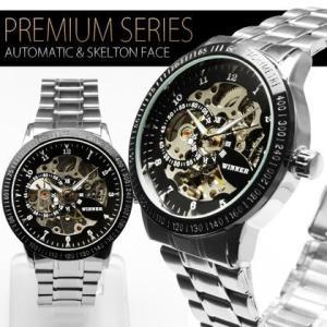 自動巻き 腕時計 メンズ 送料無料 1年保証 重厚感も◎ ハーフスケルトン 自動巻き 腕時計 BOX 保証書付き WT-PR 1101|styleon