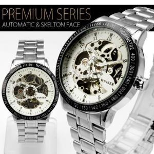 自動巻き 腕時計 メンズ 送料無料 1年保証 重厚感も◎ ハーフスケルトン 自動巻き 腕時計 BOX 保証書付き WT-PR 0901|styleon