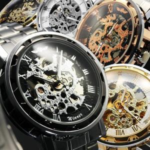 自動巻き 腕時計 メンズ 送料無料 全5色 1年保証 全5色 フルスケルトン 自動巻き 腕時計 BOX 保証書付き WT-PR 0125 0925|styleon
