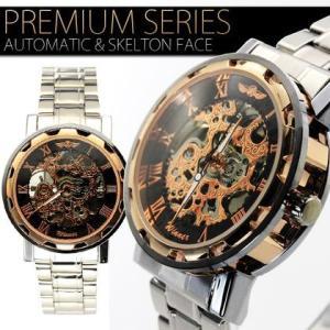 自動巻き 腕時計 メンズ 送料無料 1年保証 ギミックの効いた仕上がり フルスケルトン 自動巻き 腕時計 BOX 保証書付き WT-PR 0125 0825|styleon