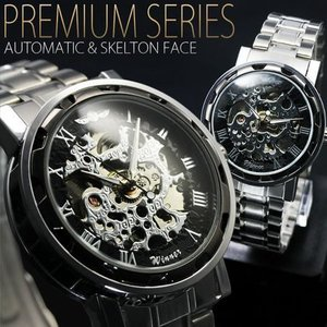 自動巻き 腕時計 メンズ 送料無料 1年保証 ギミックの効いた仕上がり フルスケルトン 自動巻き腕時計 BOX 保証書付き WT-PR 0125 1025 1120|styleon