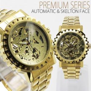 自動巻き 腕時計 メンズ 送料無料 1年保証 ギミックの効いた仕上がり フルスケルトン 自動巻き 腕時計 BOX 保証書付き WT-PR|styleon