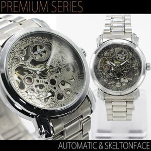 自動巻き 腕時計 メンズ 送料無料 1年保証 ギミックの効いた仕上がり フルスケルトン 自動巻き 腕時計 BOX 保証書付き WT-PR 1101|styleon