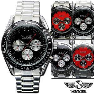 自動巻き 腕時計 メンズ 送料無料 全4色 1年保証 全4色 全針稼動の本格仕様 バイカラー 自動巻き クロノグラフ 腕時計 BOX 保証書付き WT-PR|styleon