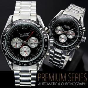 自動巻き 腕時計 メンズ 送料無料 1年保証 全針稼動の本格仕様 バイカラー 自動巻き クロノグラフ 腕時計 BOX 保証書付き WT-PR|styleon