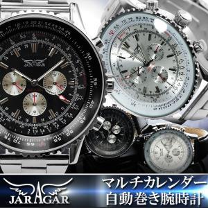 自動巻き 腕時計 メンズ 送料無料  1年保証 全2色 2タイプ有り ビッグフェイス 自動巻き クロノグラフ 腕時計 BOX 保証書付き WT-PR 0615 0725|styleon