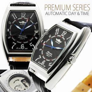 自動巻き 腕時計 メンズ 送料無料 1年保証 カレンダー 機能付き ラウンドスクエアフェイス 自動巻き 腕時計 BOX 保証書付き WT-PR |styleon