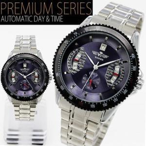 自動巻き 腕時計 メンズ 送料無料 1年保証 カレンダー 機能付き 自動巻 バックスケルトン 腕時計 BOX 保証書付き WT-PR 0125 0725|styleon