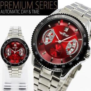 自動巻き 腕時計 メンズ 送料無料 1年保証 カレンダー機能付き 自動巻き バックスケルトン 腕時計 BOX 保証書付き WT-PR 0125 0725|styleon