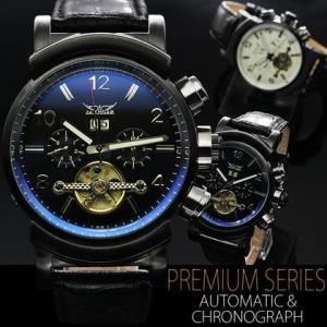 自動巻き 腕時計 メンズ 送料無料 1年保証 全針稼動の本格仕様 ミッドナイトビッグフェイス 自動巻き 腕時計 BOX 保証書付き WT-PR 0525|styleon