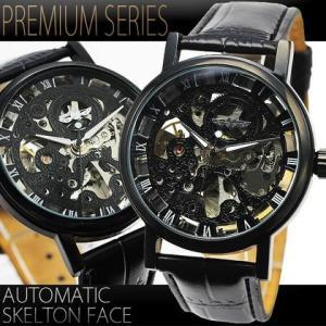 自動巻き 腕時計 メンズ 送料無料 1年保証 ギミックの効いた仕上がり フルスケルトン 自動巻き腕時計 BOX 保証書付き WT-PR|styleon